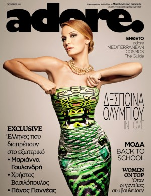 Covers (10)