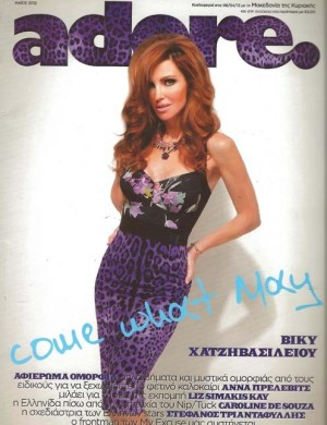 Covers (14)