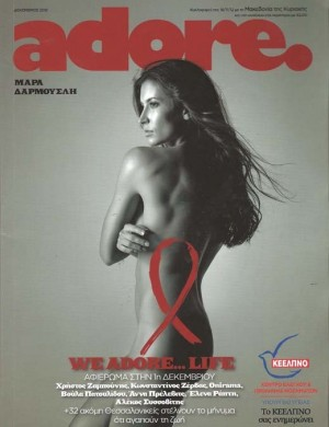 Covers (16)