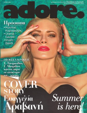 Covers (17)