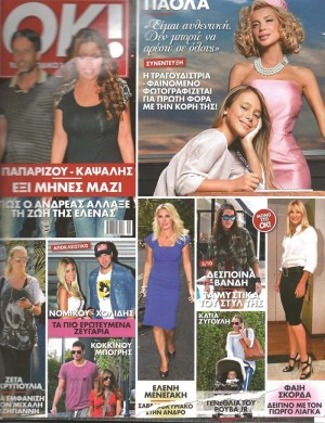 Covers (20)