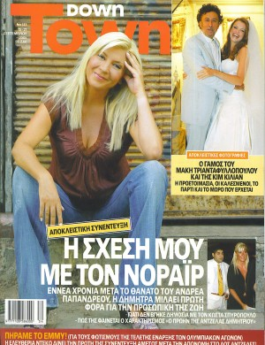 Covers (21)