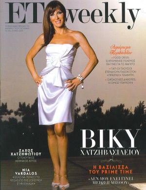 Covers (29)