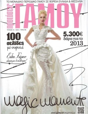 Covers (43)