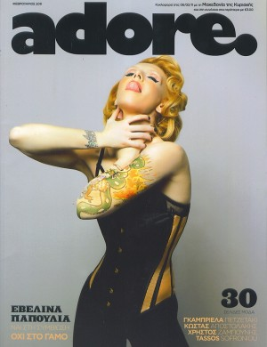 Covers (45)