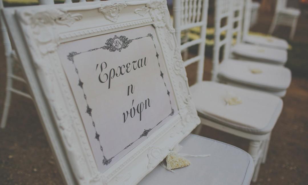 Niki's Wedding