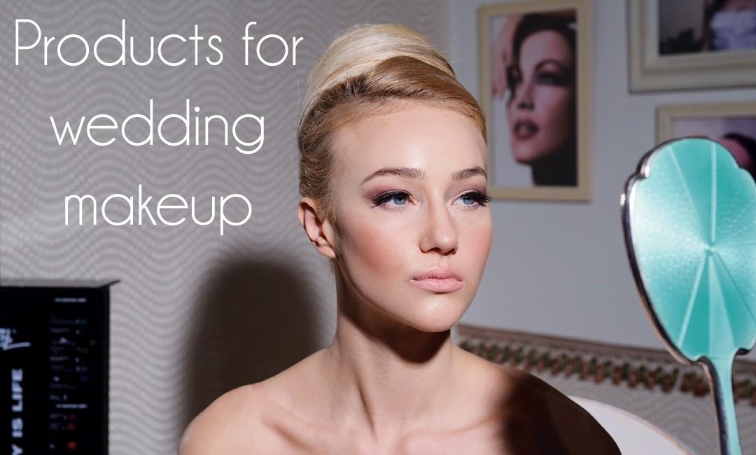 Ιδανικά προϊόντα για νυφικό μακιγιάζ