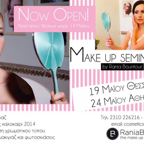 Bridal Make Up Seminars