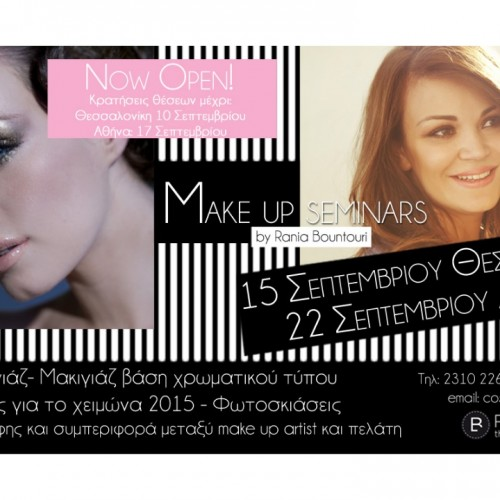 New Series of Bridal Make Up Seminars