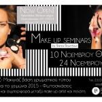 New-seminars-new-grey1080