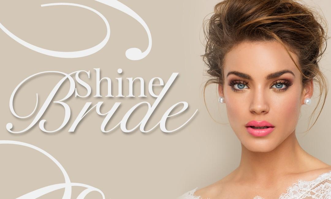 Γίνετε η λαμπερή νύφη που πάντα ονειρευόσασταν! Plus: τα προϊόντα που χρησιμοποίησα γι'αυτό το look!