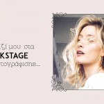 bakcstage-shooting-0