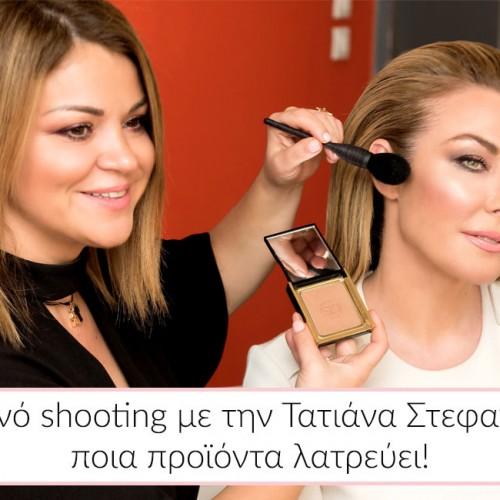 Γιορτινό shooting με την Τατιάνα Στεφανίδου: ποια προϊόντα λατρεύει!